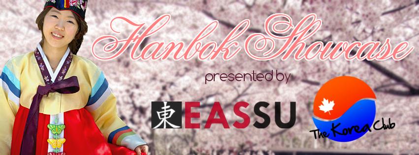 UTKC-hanbokeventpage2015